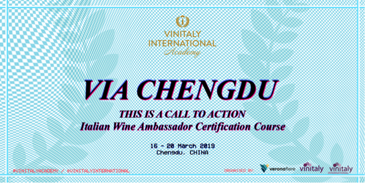 VIA Chengdu - 16-20 March 2019